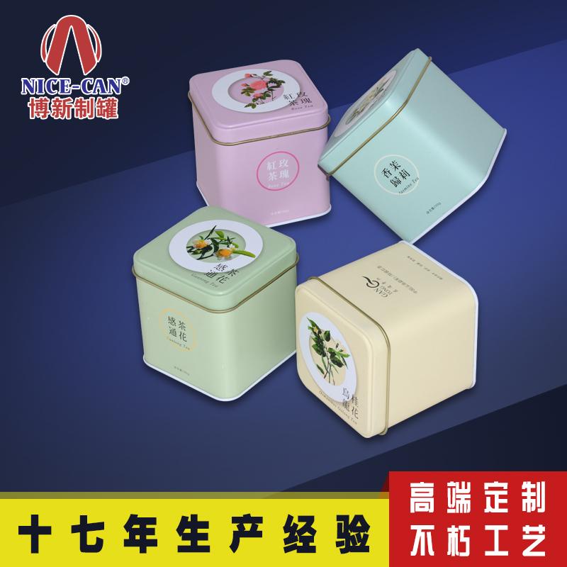 马口铁茶叶包装 高档茶叶铁罐 咖啡金属包装盒 NC2490A