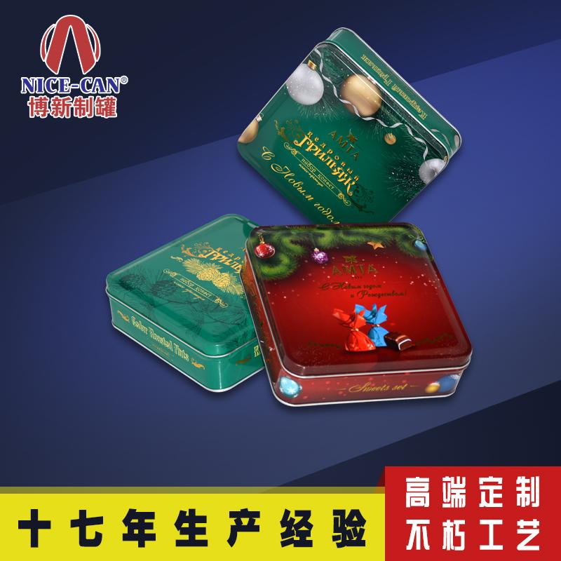 巧克力铁盒包装|巧克力铁皮盒|方形巧克力金属铁盒 NC2494