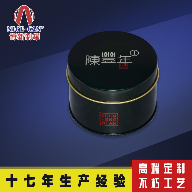 圆形包装铁盒|中药饮片铁盒|玛卡铁盒礼品包装 NC2568c-019