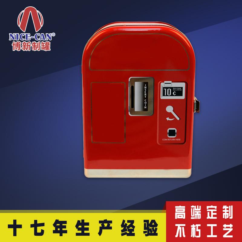 雀巢kitkat巧克力铁盒|食品包装铁盒定制  NC3180