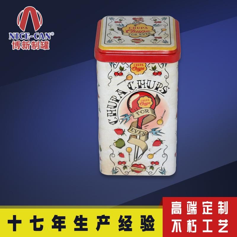 方形糖果铁罐|彩印糖果铁罐|糖果罐NC2626H-002