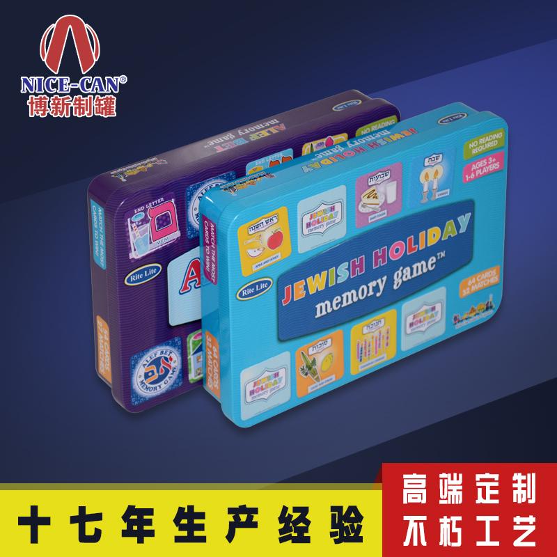 月饼铁盒|4个装月饼盒铁|方形高档月饼盒 NC2684