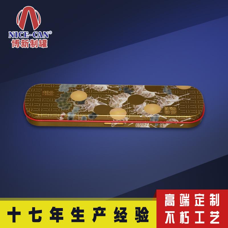 眼镜包装铁盒|长方形收纳铁盒|马口铁盒 NC2596-002