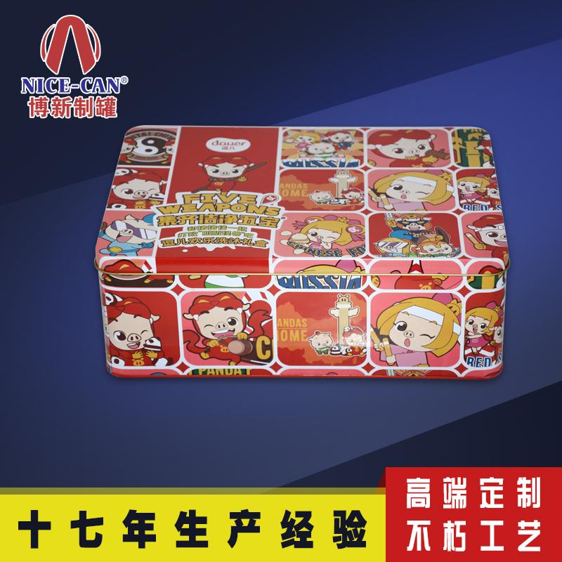 高档马口铁礼品盒|马口铁礼品包装 NC2709A-022
