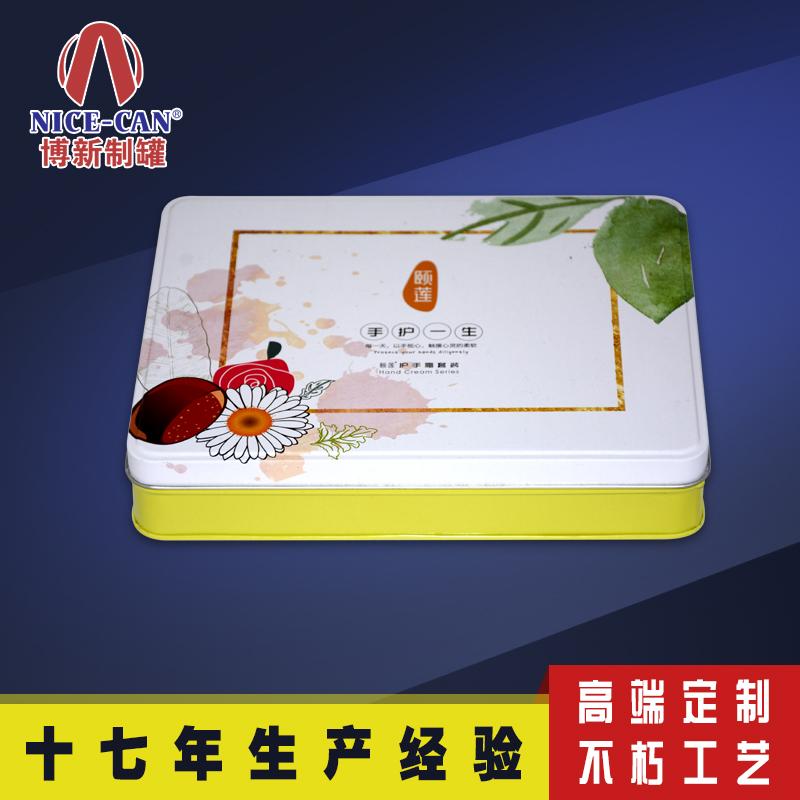 马口铁面膜铁盒|蚕丝面膜铁盒|高档化妆品铁盒包装 NC2777-008