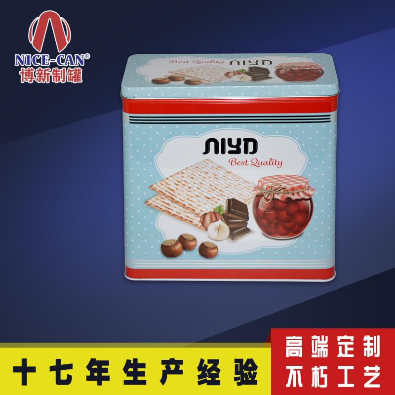 翻盖马口铁糖果盒|方形铁制糖果盒|高档新年糖果铁盒 NC2798