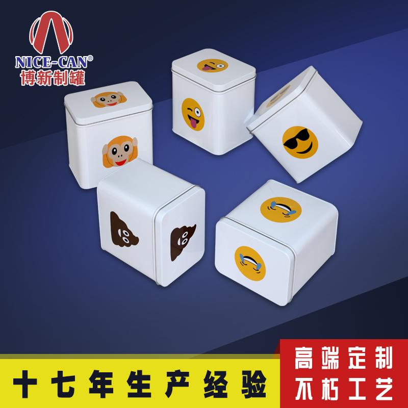 通用茶叶铁罐|马口铁罐|方形马口铁茶叶罐铁罐 NC2825A