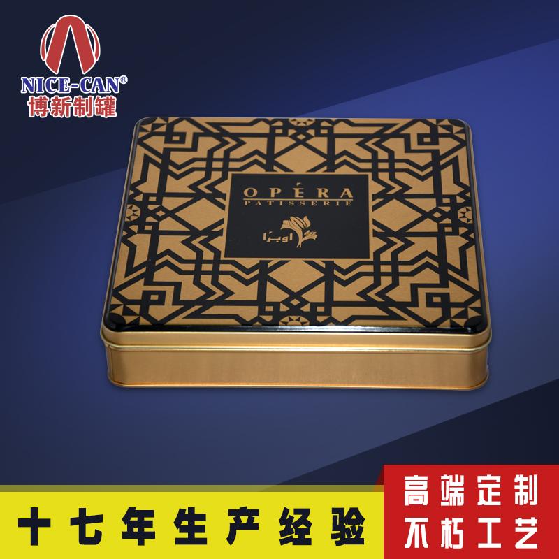 口服液铁盒包装|保健品包装铁盒|燕窝铁盒 NC2930C-001