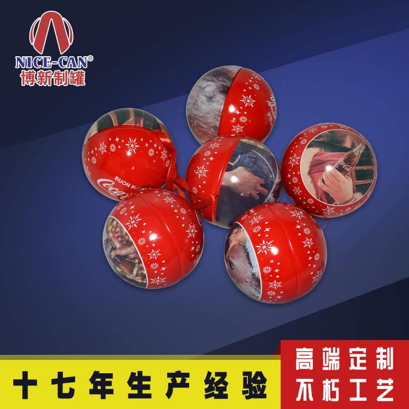 球形铁罐|球形马口铁喜糖盒|球形糖果饼干铁罐 NC2986