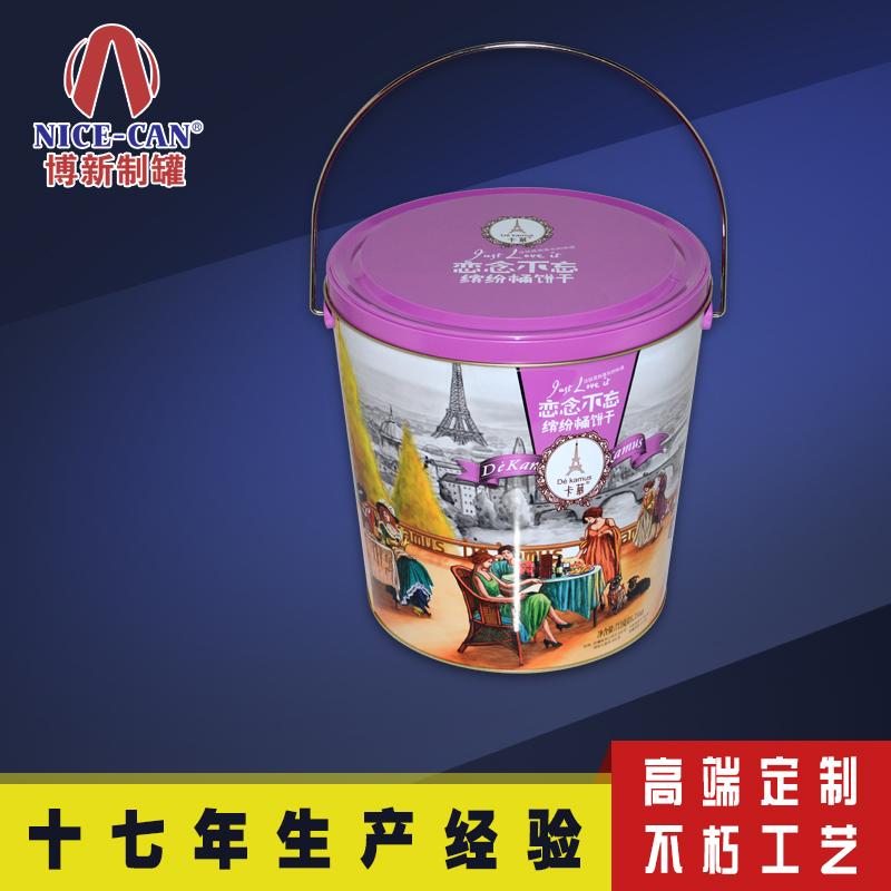 金属饼干桶|马口铁手腕桶|金属铁桶定制 NC3105-023