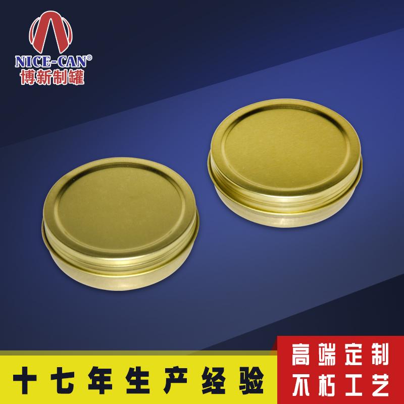 护手霜铁盒|面霜包装铁盒|圆形马口铁盒 NC3141
