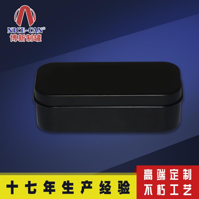 收纳铁盒|u盘铁盒|马口铁盒 NC3188-001