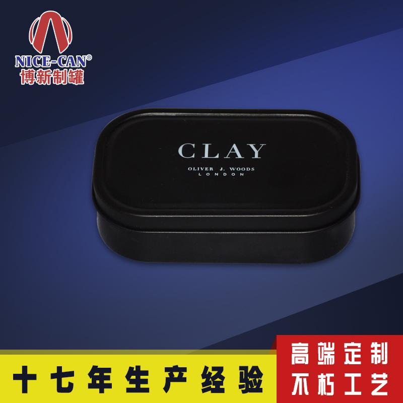 马口铁药盒|虫草含片铁盒|马口铁盒定制 NC3199-001