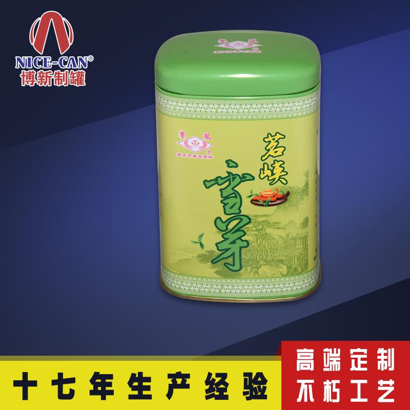 茶叶铁盒包装|金属茶叶包装盒|长方形马口铁盒 NC3203ACQ