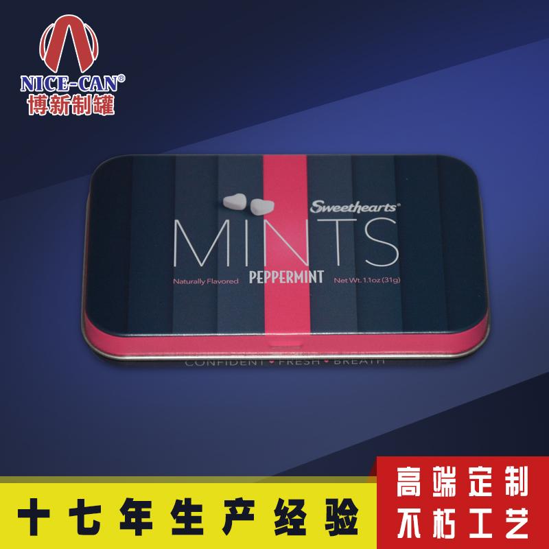 口香糖铁盒|首饰包装铁盒|小马口铁盒  NC3209-001