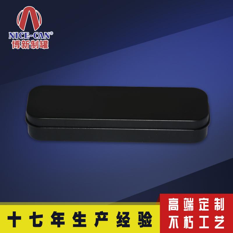 数据线包装铁盒|钥匙扣铁盒|长方形马口铁盒定制 NC3210-001