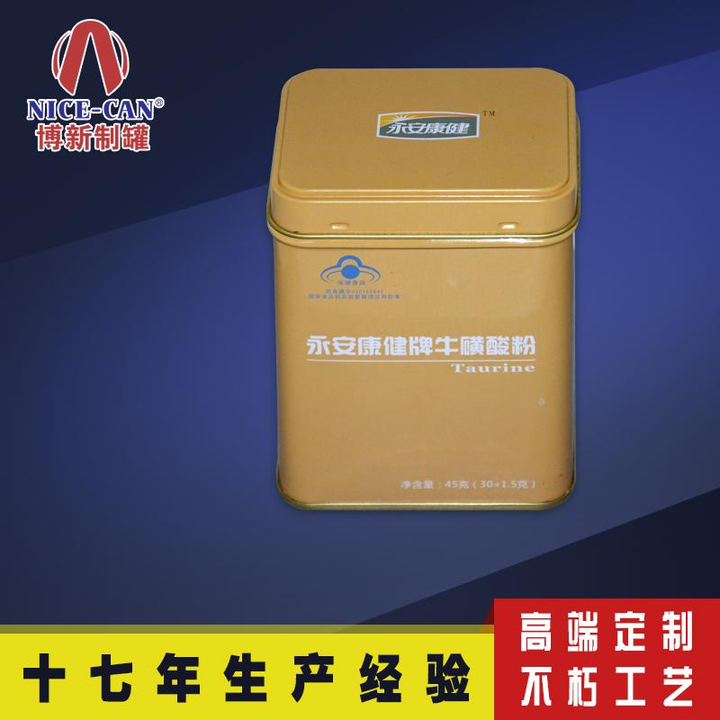 金属包装食品罐|马口铁食品包装罐|食品铁盒子定制 NC3227-001