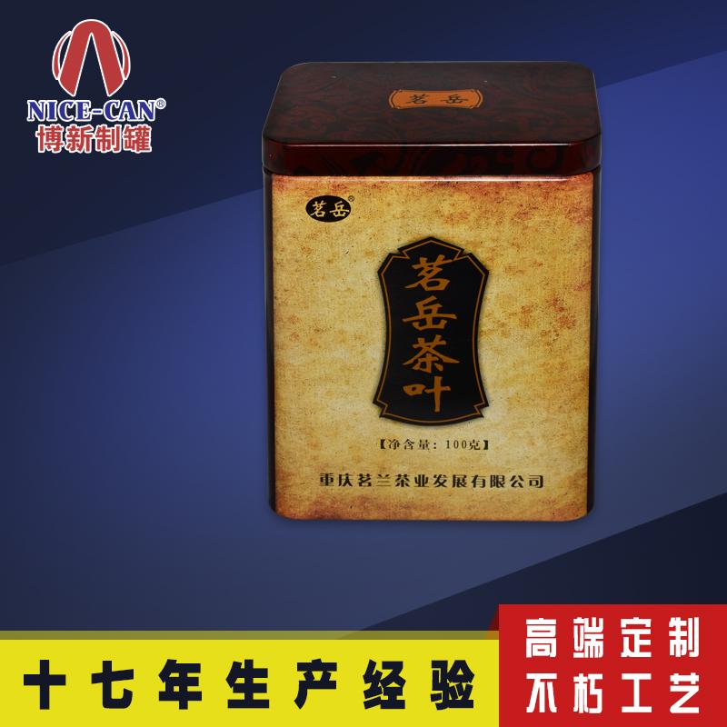 茶叶铁盒包装|金属咖啡包装盒|食品铁盒定制 NC3236CQ