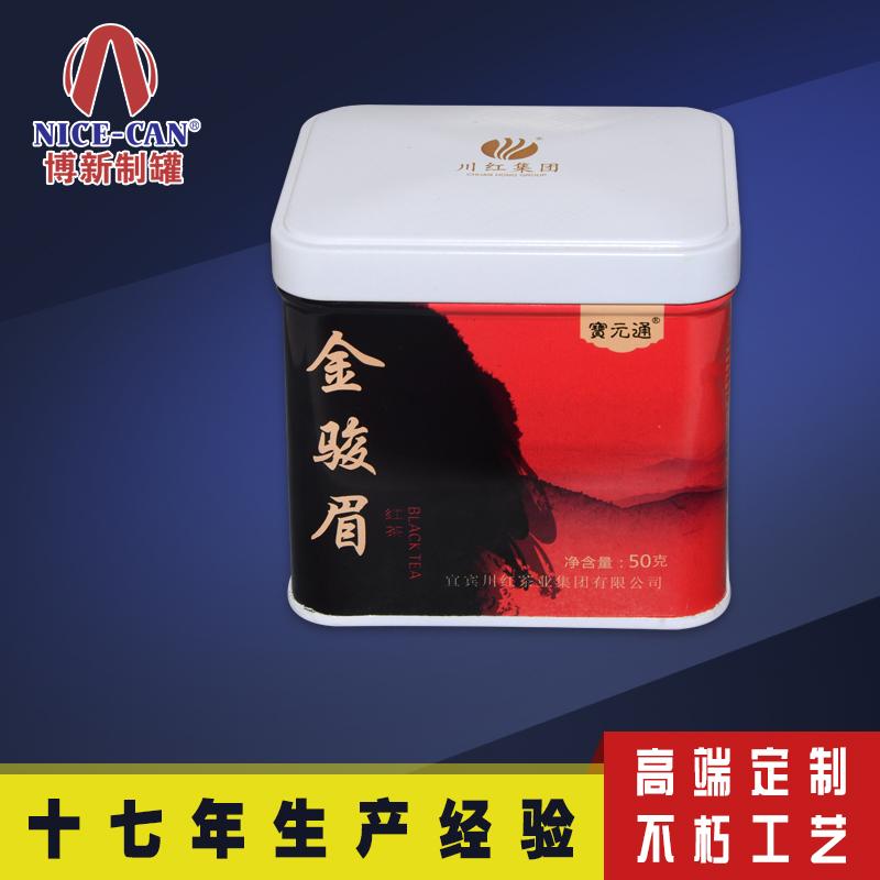 普洱茶铁盒包装|茶叶包装盒 金属|袋泡茶铁罐定制 NC3237CQ