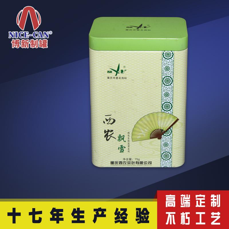 马口铁茶叶罐|茶叶礼品铁盒|通用马口铁盒定制 NC3242CQ