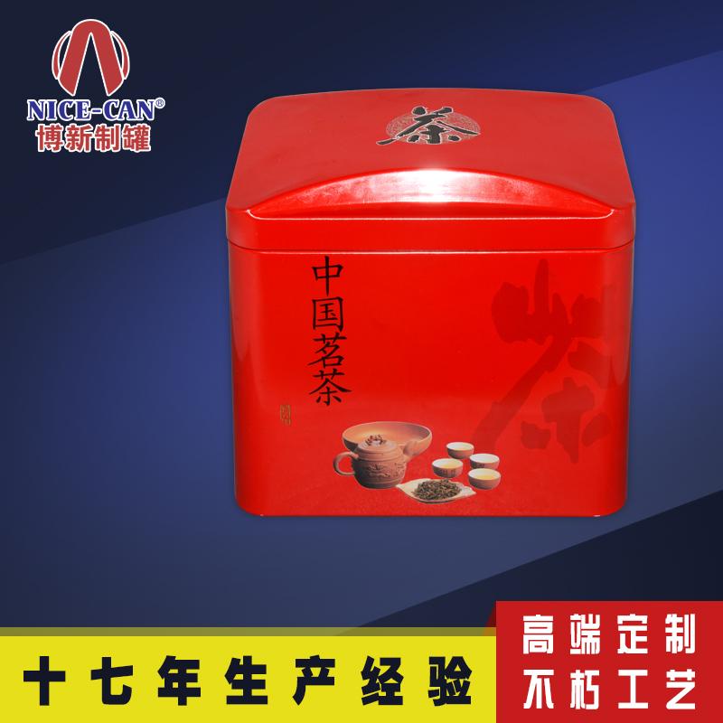 茶叶铁盒子|茶叶包装铁盒一斤装|马口铁盒 NC3243CQ