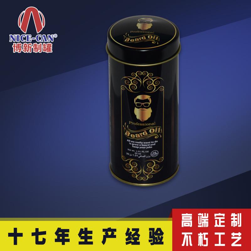 金属咖啡包装罐|马口铁罐|圆形收纳罐定制 NC2593H-002