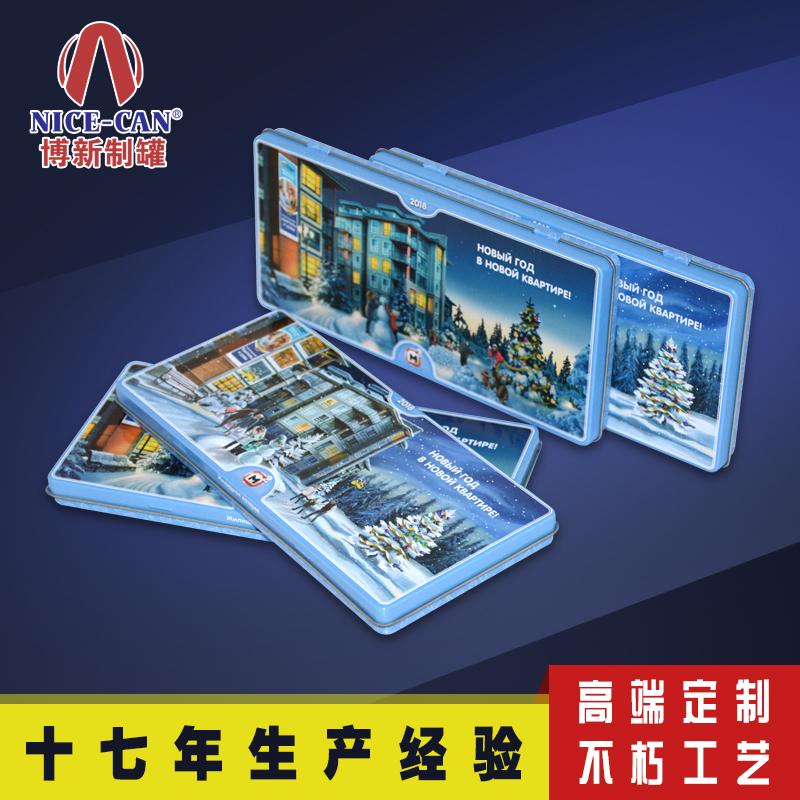 金属卡片收纳盒|马口铁文具盒|通用铁盒包装定制 NC2738