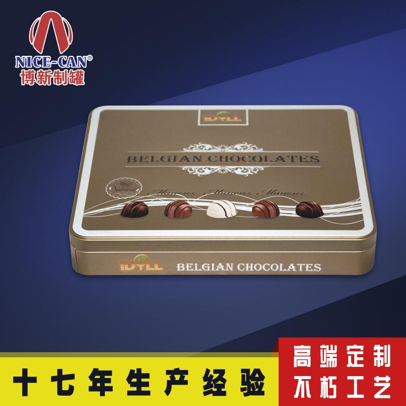 巧克力马口铁包装|巧克力铁盒礼盒包装|巧克力铁皮盒 NC3115-004