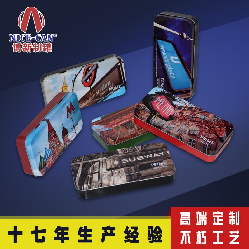 固体饮料金属包装盒|中药饮片铁盒|长方形马口铁盒 NC3182