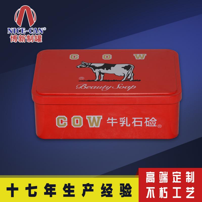 食品铁盒包装|食品金属包装盒|固体饮料金属包装盒 NC2111-014