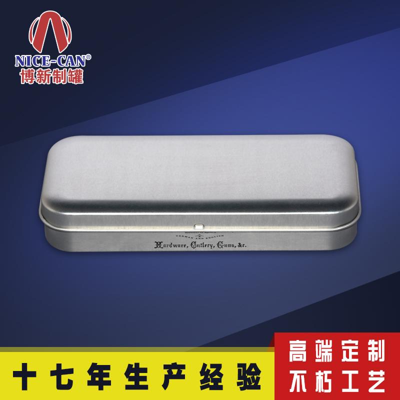 磨砂铁盒|金属收纳盒|粉刺针铁盒 NC2376-004
