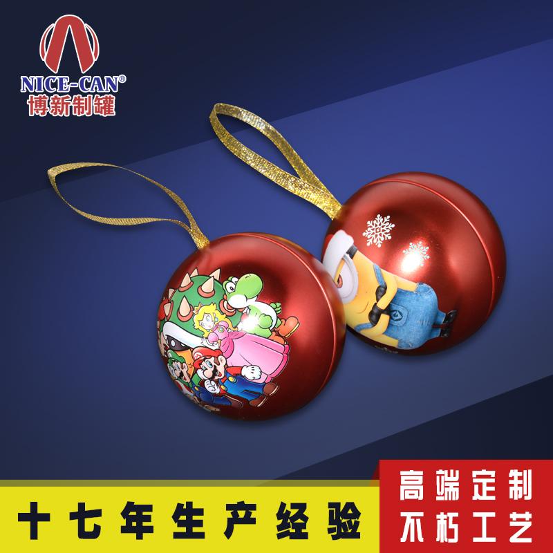 礼品球罐|圆形马口铁罐|复活节球罐 NC3210