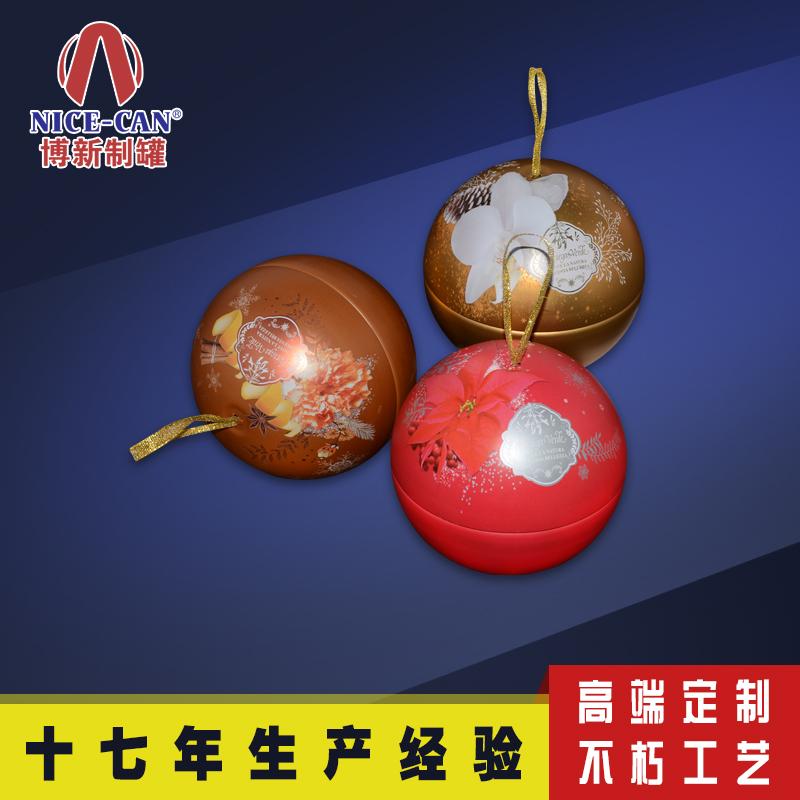 圆形糖果铁罐|礼品包装罐 金属|马口铁球罐定制 NC3246