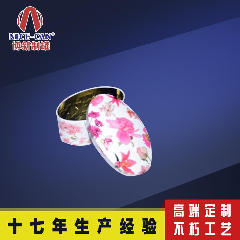 食品马口铁盒|咖啡糖铁盒|铁盒包装定制 NC3072-006