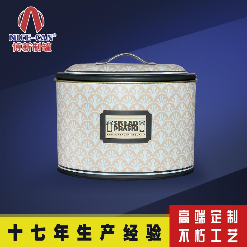 手提铁盒|椭圆形铁盒|金属礼品盒定制 NC2964-004