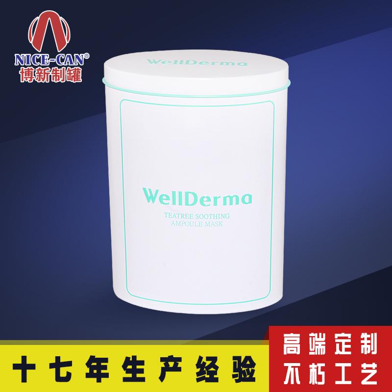 护手霜铁盒|铁皮礼品盒|马口铁蜡烛罐 NC2808D-080