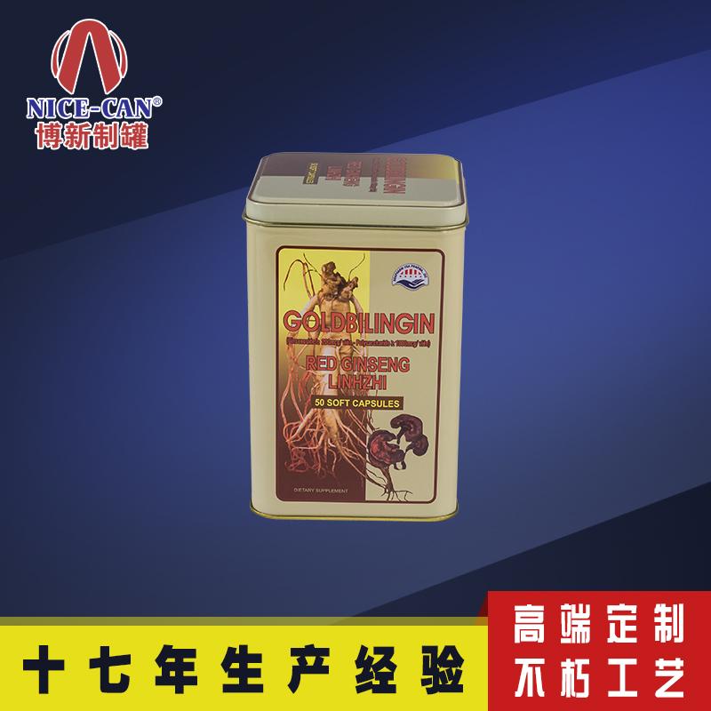 高丽参包装铁罐|长方形马口铁罐|金属罐包装定制 NC2552A-013