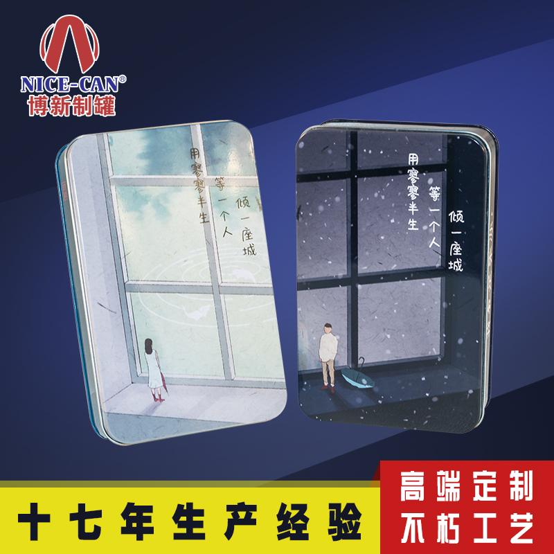 减肥果冻包装铁盒|长方形金属盒|通用铁盒定制 NC2765