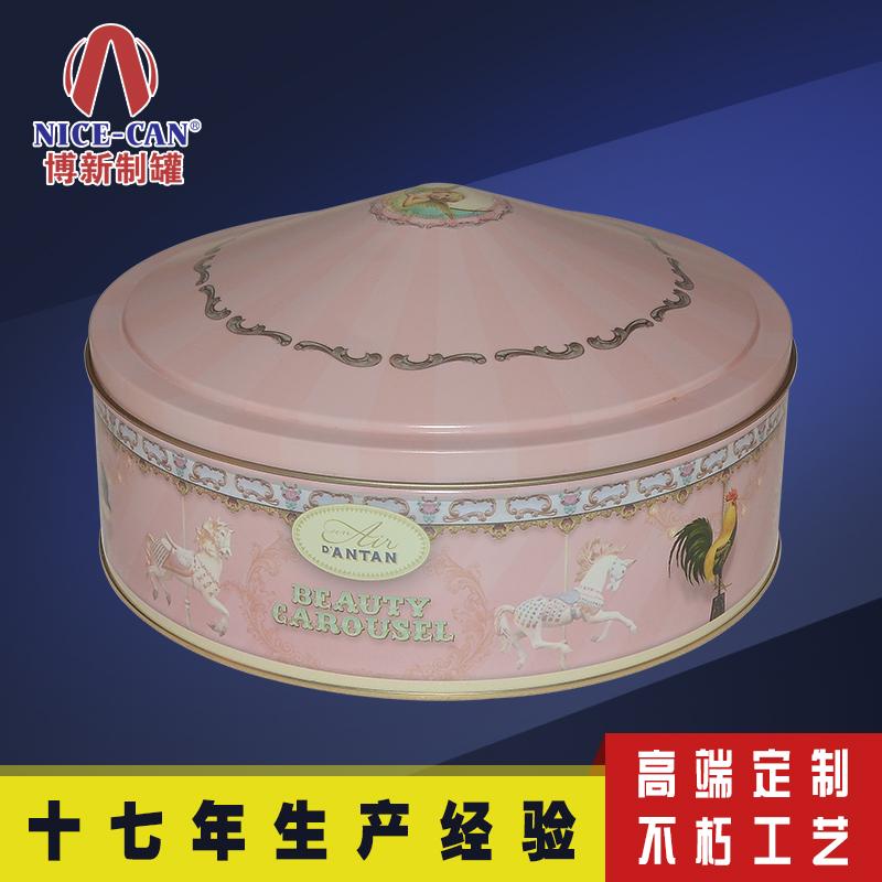 圆锥形铁盒|金属饼干糖果盒|儿童生日礼品铁盒 NC2823H-001