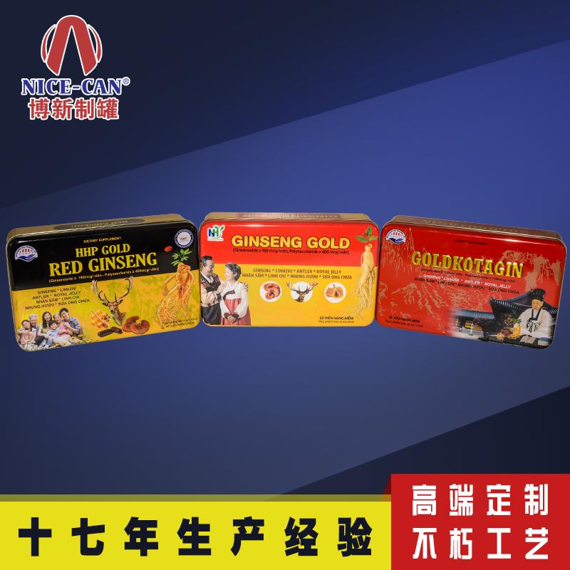保健品铁盒|金属灵芝粉铁盒包装|马口铁盒定制 NC3190