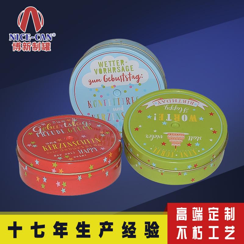 膏药铁盒|圆形金属胭脂盒 NC3041