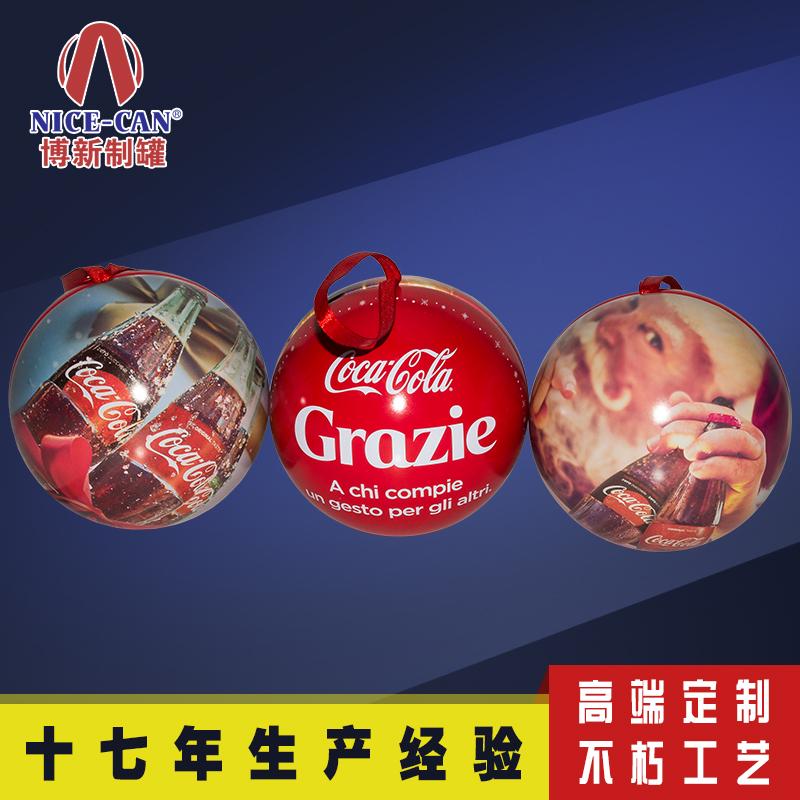 铁盒包装|礼品球形包装|糖果铁盒包装 NC2986
