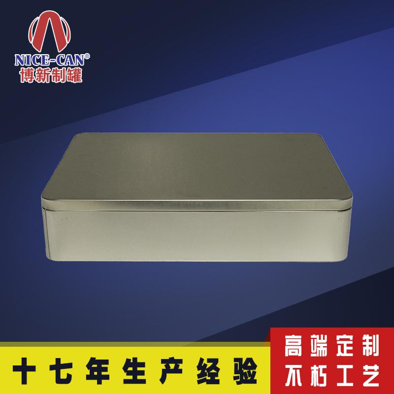 长方形铁盒|药品铁盒包装|保健品马口铁月饼盒 NC3224-003