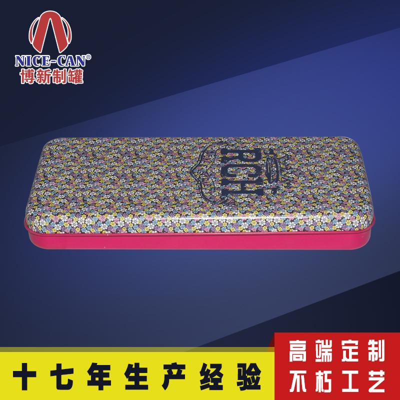 长方形铁盒|保健品铁罐包装|化妆品马口铁罐 NC2268-012