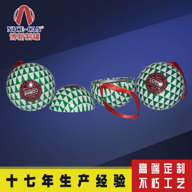 球形铁盒包装|节日礼品包装|糖果铁盒 NC2740-044