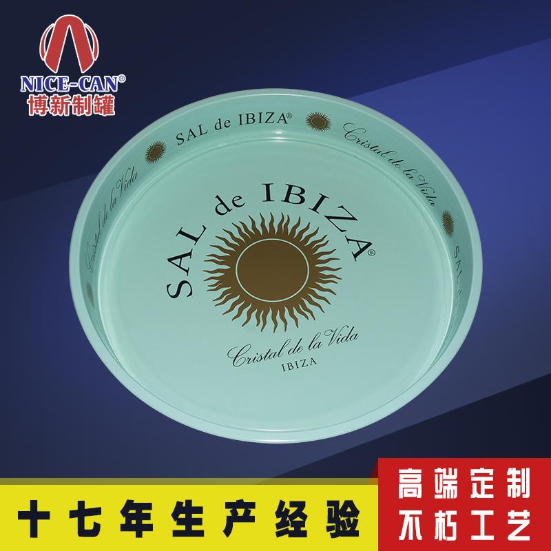 铁皮烟灰缸|金属碟子|马口铁金属盆 NC2828-028