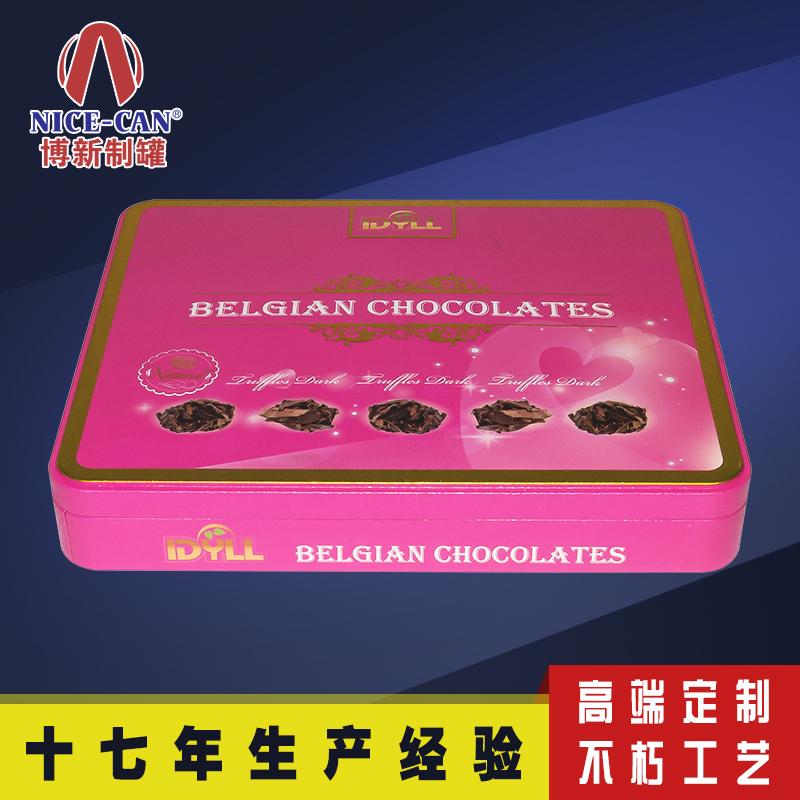 巧克力包装铁盒|长方形铁罐|情人节礼品包装 NC3115-001
