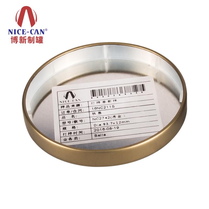饰品铁盒|圆形铁盒|化妆品铁盒|医药铁盒 NC2742(透金)