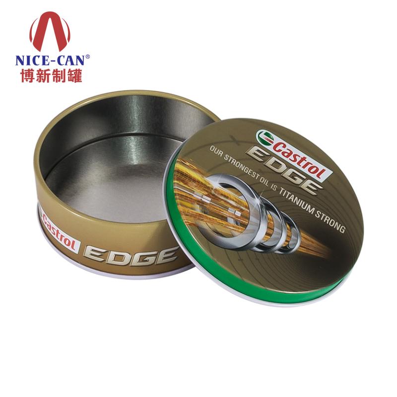 圆形铁盒|药膏铁盒|保健品品铁盒|医药铁盒 NC2849A-009