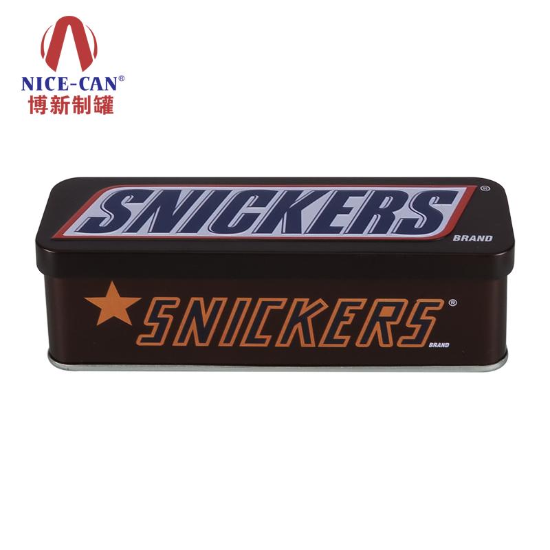 巧克力铁盒|snicker巧克力|士力架包装铁盒 NC3044-001